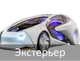 Купить аксессуары для экстерьера Mazda СХ-5 (2017 - по н.в.) в ...