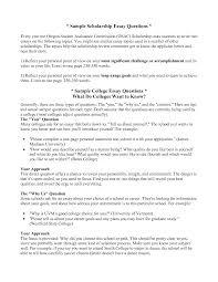 Example Of Scholarship Essay Best Scholarship Essay Questions 25 Popular Scholarship