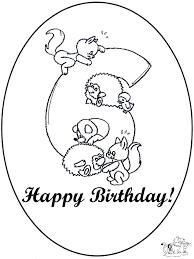 Hurrah 6 Year Birthday