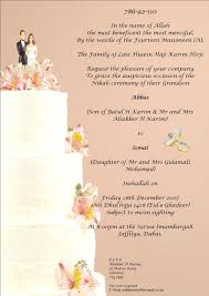 wedding reception invitation wording kera ~ yaseen Christian Wedding Card Content wedding invitation wording gangcraft net on cards free download christian wedding card content in english