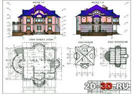 Индивидуальный жилой дом Чертежи и d модели d d ru Индивидуальный жилой дом