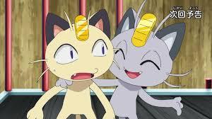 Pokemon Sol y Luna Capitulo 62 Temporada 20 ¿El Meowth oscuro es un Meowth  de Alola? | Pokemon Online Latino - Todos Los Capitulos