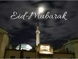 Eid Mubarak - Eid Mubarak Image Hd 2019 ...