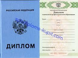 Купить диплом летчика информация за участие в олимпиаде любой желающий может получить диплом сразу после завершения тестирования и сохранениия результатов с указанием своего
