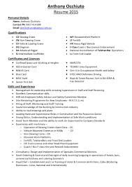 Wastewater Operator Resume Resume For Study