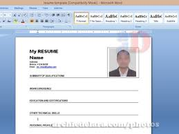 Things To Take Into Account When Filling Your Job Application Form