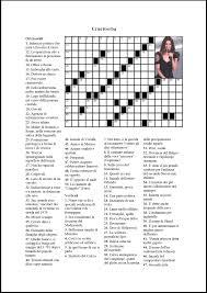 Crossword Compiler Funzionalità
