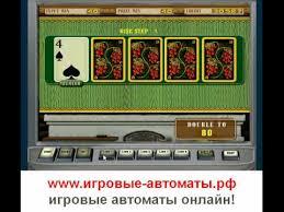 Играть в игровые автоматы бесплатно и без регистрации и смс онлайн