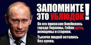 У родителей и адвоката осужденного в России Клыха нет возможности узнать, начал ли он голодовку - Цензор.НЕТ 2532