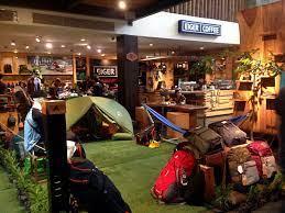 Tersebar di seluruh indonesia mulai dari sabang hingga. Eiger Store 1 Dongengtravel