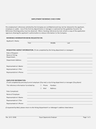 Reference Requests Templates Vatoz Atozdevelopment Form And
