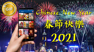 Log in to save gifs you like, get a customized gif feed, or follow interesting gif creators. Happy Chinese New Year Gif Images 2021 Android Apps Appagg