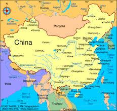 「china 1917」の画像検索結果