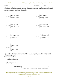solving a system of equations 1 students are asked to solve a quiz worksheet