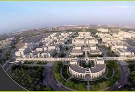 سلطنة عُمان تواجه تحدياتها بإستراتيجية من شقين