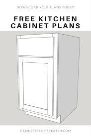 free kitchen cabinet plans