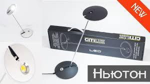 Универсальная <b>настольная</b> лампа <b>CITILUX</b> Ньютон CL803030 и ...