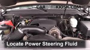 interior fuse box location 2007 2013 chevrolet suburban 2500 check power steering level chevrolet suburban 2500 2007 2013