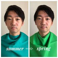 Caratブログ東京都杉並区パーソナルカラー骨格診断