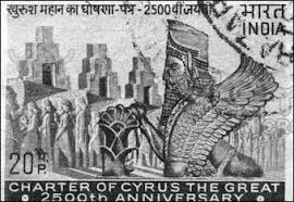 King Cyrus And King Darius Venn Diagram Achaemenid Persian Empire 550 330 B C Facts And Details