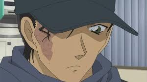 File:Scar Akai Profile.png - Detective Conan Wiki