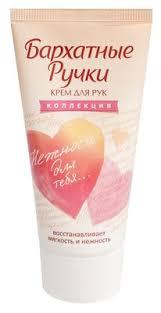 Уход за <b>руками</b>: купить косметику для <b>рук</b> в Минске в интернет ...