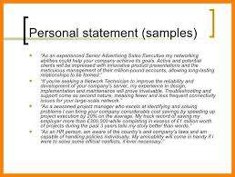 Resume Personal Statement Best 1216 24 Personal Statement Resume Letter Adress