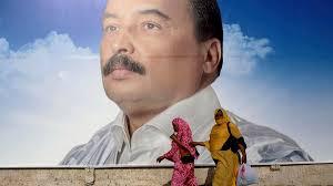نتيجة بحث الصور عن صورة نساء موريتانيات