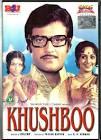 Shakila Khushboo Movie
