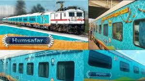 सतना जिले को मिली नई ट्रेन 'हमसफर एक्सप्रेस'