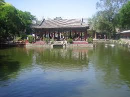 Резултат слика за Mansion of Prince Gong