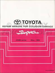 1995 Toyota Supra Wiring Diagram Manual Original