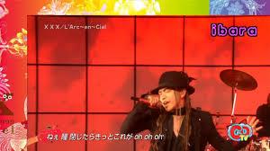 L arc en ciel xxx tv live