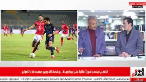 حارس الأهلي السابق لتليفزيون اليوم السابع: الأحمر سيعود للمسار الصحيح فى  المونديال - اليوم السابع