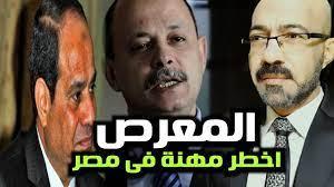 عبد الناصر سلامة يضرب مجددا فى مقال خطير ضد السيسى ومؤيدية - YouTube