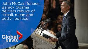 「obama speech at mccain funeral」の画像検索結果