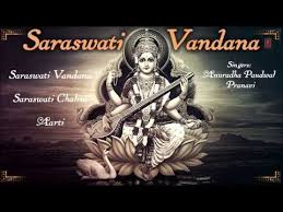 Saraswati vandana in sanskrit with images. Saraswati Vandana सरस वत व दन Wordzz