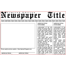 Newspaper Template Sparklebox Newspaper Template For Kids Cyberuse