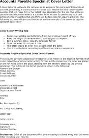 accounts payable specialist resume to inspire you how to create a good  resume 18 - Sample