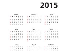 Simple 2015 Calendar Simple Calendar 2015 Under Fontanacountryinn Com