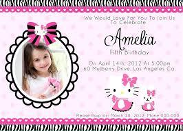 Free Printable Hello Kitty Invitation Card Birthday Party
