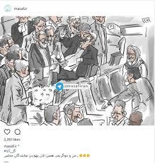 نتیجه تصویری برای سلفی بگیران نماینده مجلس