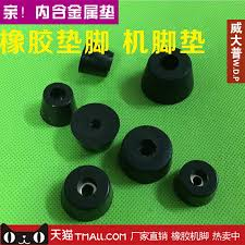 get quotations rubber cone feet feet foot rubber machine feet rubber feet instrument chassis furniture embedded metalflake
