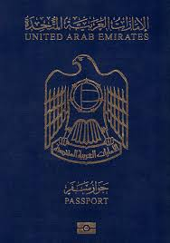 Passport Booklet Template Emirati Passport Wikipedia