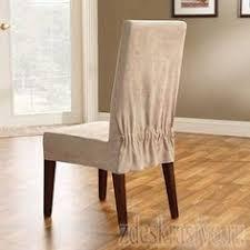 Чехол на <b>стул</b> с резинкой на спинке   <b>Стулья</b> для столовой ...