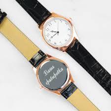 <b>Наручные часы Gold с</b> гравировкой | Долина Подарков