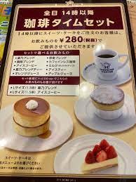 星乃 珈琲 店 秋田