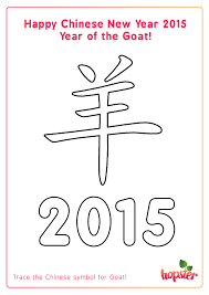 chinese character for happy new year happy chinese new year colouring sheets hopster
