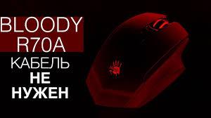 A4Tech Bloody R70A - <b>беспроводная игровая мышь</b> - YouTube