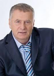 Владимир Жириновский лдпр биография фото последние новости Владимир Жириновский